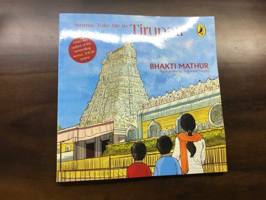 Amma Take Me to Tirupati by Bhakti Mathur