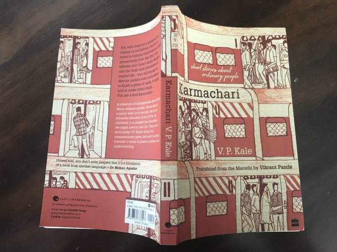 Translated from the Marathi by Vikrant Pande, Karmachariby VP Kale reveals the author's complex psychological insight into the lives of ordinary people.