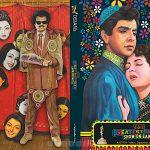 bollywood memorabilia The Greatest Indian Show on Earth