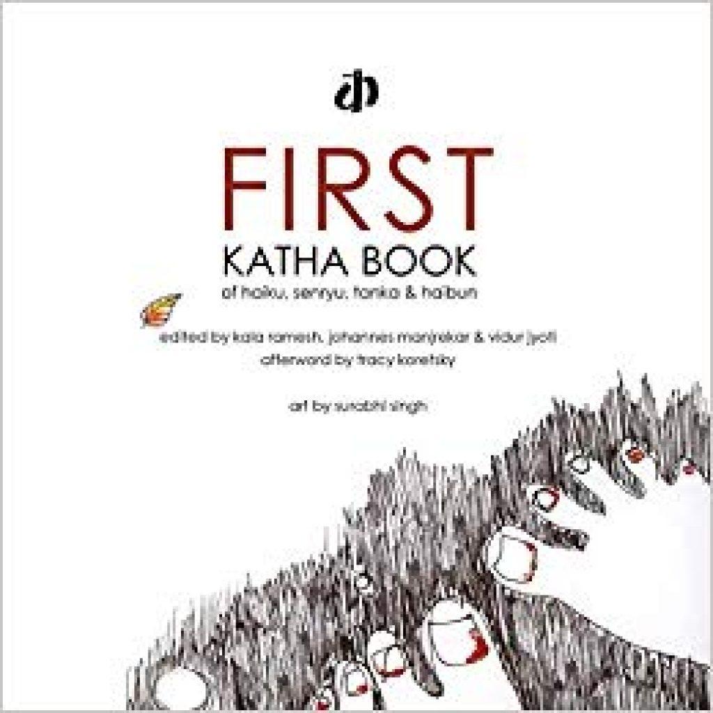 First Katha book of Haiku